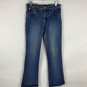 Vintage Express Jeans Womens 11/12 Curvy Bootcut